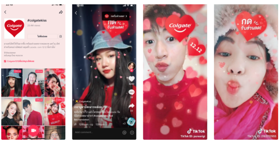 TikTok Branded Effects Ads